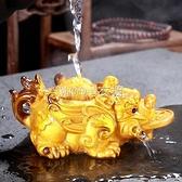 招財進寶變色茶寵辟邪納財滾動噴水大貔貅擺件精品茶桌茶具配件 SUPER SALE 快速出貨