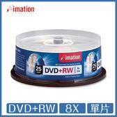 Imation DVD+RW 8X 4.7GB 單片 光碟 DVD 怡敏信