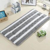 床墊床褥子學生宿舍寢室墊被0.9m單人1.2可折疊地鋪睡墊1.5/1.8米jy 【618好康又一發】