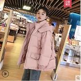 冬季羽絨棉服2020新款棉衣韓版寬鬆面包服女冬裝外套短款棉襖加厚 怦然心動