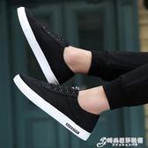 帆布鞋 新款春季男鞋子潮流韓版男士潮鞋夏季帆布休閒鞋小白布鞋板鞋 時尚芭莎