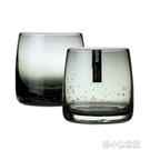 洋酒杯 威士忌酒杯玄武巖杯灰色玻璃杯子洋酒對杯50度灰北歐ins風 洛小仙女鞋