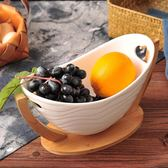 歐式創意陶瓷水果籃年貨糖盤婚慶喜糖零食盤配竹木架客廳時尚擺   初見居家