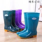 中筒雨鞋男短筒水鞋女膠鞋
