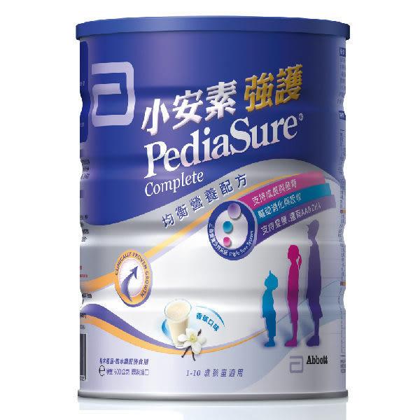 亞培 小安素強護三重營養配方 1600g/瓶◆德瑞健康家◆