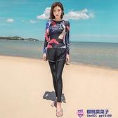 游泳衣女時尚分體保守三件式長袖顯瘦遮肚女士溫泉泳裝大碼泳裝品牌【櫻桃】