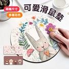 【圓形款】台灣現貨 滑鼠墊 可愛圖案滑鼠墊 長方形滑鼠墊 超長滑鼠墊 電腦周邊配件