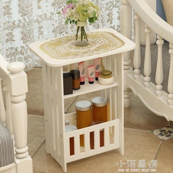 北歐茶几簡約客廳小圓桌小戶型陽臺邊幾臥室床頭櫃簡易創意方桌子CY『小淇嚴選』