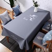 桌布 棉麻桌布布藝歐式台布北歐長方形防燙罩布防水茶幾布客廳餐桌布 618購物節