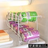 冰箱保鮮飲料易拉罐啤酒可樂雙層收納架整理架桌面儲物置物架