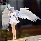 天使的心跳立華奏手辦公仔玩偶 精靈動漫機箱美少女手辦擺件福袋  夏洛特居家