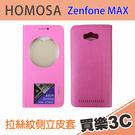 HOMOSA ASUS Zenfone MAX 手機專用,拉絲紋 側立皮套(桃),送 保護貼,ASUS ZC550KL