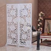 餐廳屏風隔斷客廳簡約現代折屏折疊簡易移動雙面雕花鏤空玄關座屏QM「摩登大道」