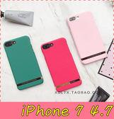 【萌萌噠】iPhone 7  (4.7吋) 韓國原創簡約純色馬卡龍保護殼 個性金屬條英文字 半包硬殼 手機殼