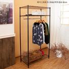 【JL精品工坊】精巧三層鐵力士衣櫥(90cm)附防塵套限時免運$1090/衣櫃/收納櫃/衣架/鐵力士層架
