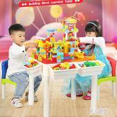 兒童積木桌大顆粒拼裝拼圖玩具益智3-6周歲男孩1女孩2多功能LXY2458【東京潮流】