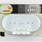 吸壁腰型皂盒 TYH-36906 肥皂架