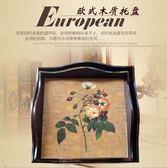茶杯托盤創意復古歐式糖果盤家用美式客廳木干果盤水果盤杯子托盤   晴光小語