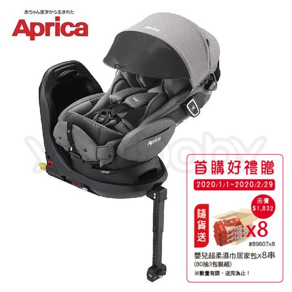 愛普力卡 Aprica Fladea grow ISOFIX All-around Safety Premium 平躺型安全座椅-雪月花 (送 濕巾80抽3入x8串)
