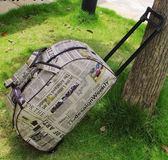 拉桿包女男旅行包拉桿箱輕小防水行李箱拖箱帆布旅行箱包