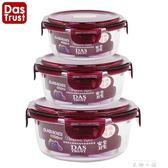 創得耐熱玻璃飯盒微波爐專用便當盒冰箱收納水果保鮮盒密封碗 【米娜小鋪】