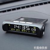 車載時鐘 汽車太陽能車載時鐘擺件溫度計表自動開機高精度led數顯夜光智慧 米蘭潮鞋館