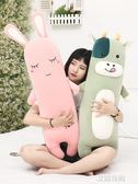 可愛毛絨玩具抱枕長條枕抱著陪你睡覺公仔床上玩偶超萌布娃娃女生QM『艾麗花園』