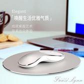 鋁合金無線鼠標充電靜音男女生便攜筆記本台式無限游戲鼠標 范思蓮恩