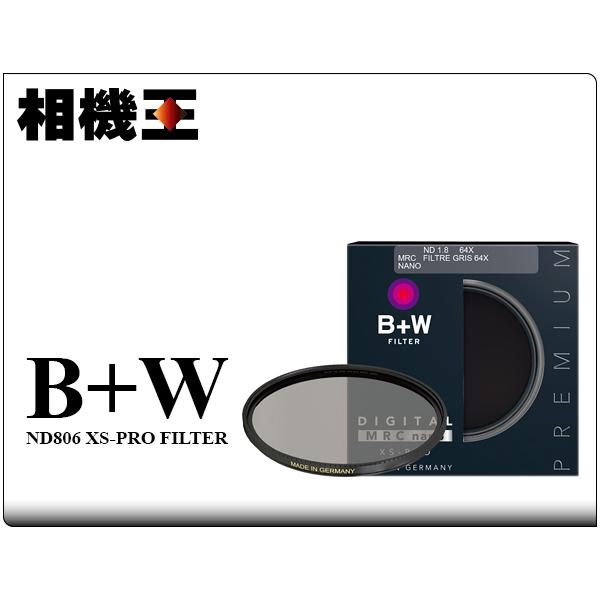 ★相機王★B+W ND806 XS-Pro MRC Nano 72mm 減光鏡〔減6格〕捷新公司貨