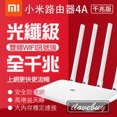 台灣賣家 當天小米 路由器4A千兆版 四天線 WIFI路由器 分享器 網路分享器數據機 無線網路分享