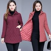 年輕媽媽秋冬薄款小洋氣輕薄棉衣女中年棉服上衣夾棉外套