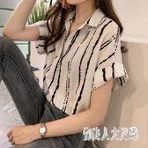 條紋襯衫女夏季新款韓版短袖顯瘦百搭洋氣上衣 JH1126『俏美人大尺碼』