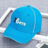 兒童鴨舌帽 棒球帽兒童學生 男孩天遮陽鴨舌帽防曬透氣休閒運動女孩潮帽子  一件免運