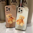 蘋果 iPhone12 i11 Pro Max 12Pro 12Mini XR XS MAX iX i8+ i7+ SE 奶油泰迪 手機殼 支架 保護殼