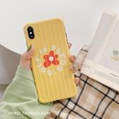 iPhone手機殼風花朵8plus蘋果x手機殼XSMax/XR/iPhoneX/7p/6女iphone6s套