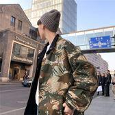秋季迷彩雙面穿夾克男生港風韓版寬松棒球服潮流ins休閒帥氣外套 晟鵬國際貿易