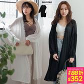 春裝上市-MIUSTAR蕾絲滾邊澎袖微透膚柔軟棉質罩衫(共2色)【NH0112】預購