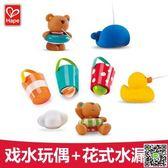 寶寶洗澡玩具兒童嬰兒戲水小鴨子游泳泰迪熊男孩女孩花灑浴缸 小天使