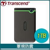 【南紡購物中心】Transcend 創見 SJ25M3S 1TB 2.5吋 防震外接硬碟《鐵灰》