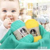 天絲竹棉線寶寶線牛奶棉手工鉤針編織羊絨中細線嬰兒童純棉毛線團  『極有家』