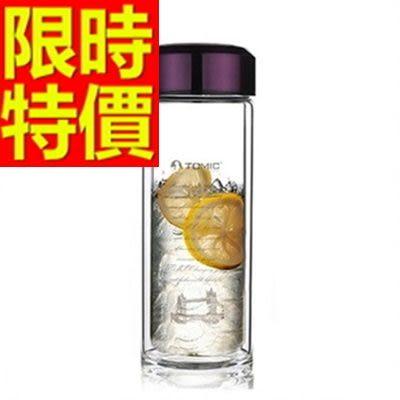 保溫瓶-熱銷細緻首選運動水壺2色57ad49[時尚巴黎]