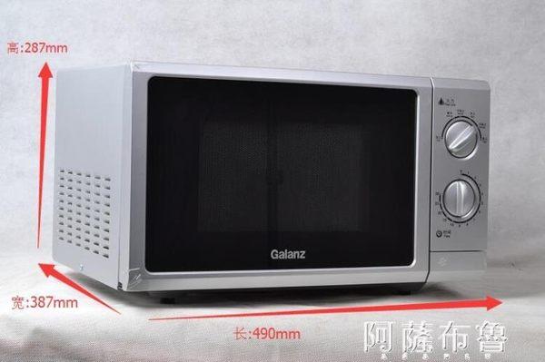 微波爐 Galanz/格蘭仕 P70F23P-G5(SO)微波爐23L平板大容量機械式家用220V  mks阿薩布魯