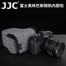 JJC 相機內膽包富士XT20 XA5 XA3 XA10奧林巴斯佳能M5 M50保護套 安妮塔小铺
