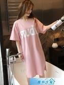 居家服 t恤睡裙女夏天純棉大碼胖mm寬鬆中長款半袖睡衣家居服可外穿 漫步雲端