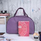 新品實用簡易手提旅行包大容量行李包旅行袋旅游運動健身包可定制 【萬聖節八五折鉅惠】