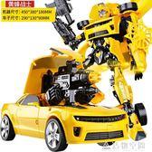 手辦變形玩具金剛5大黃蜂汽車恐龍機器人模型電影正版兒童男孩6 NMS造物空間