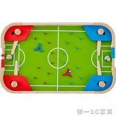 Hape 兒童桌上彈珠機玩具游戲臺踢足球寶寶桌面足球機桌游3-6周歲【帝一3C旗艦】YTL