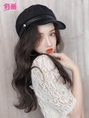 假髮帽子假髮女長髮網紅海軍帽子假髮一體女時尚長卷髮大波浪秋冬天全頭套 韓國時尚週