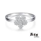 鑽石重量:配鑽43顆約0.21克拉 鑽石顏色:F 鑽石淨度:VS2