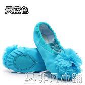 帶花朵軟底貓爪鞋芭蕾舞鞋藍色綠色舞蹈鞋    非凡小鋪